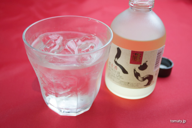 琉球泡盛「古酒くら」