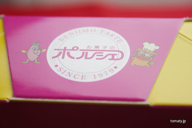お菓子のポルシェのロゴ