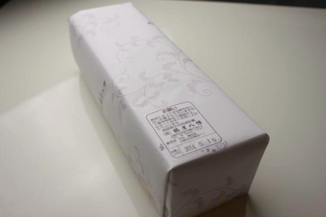 鶴屋八幡の百楽の箱