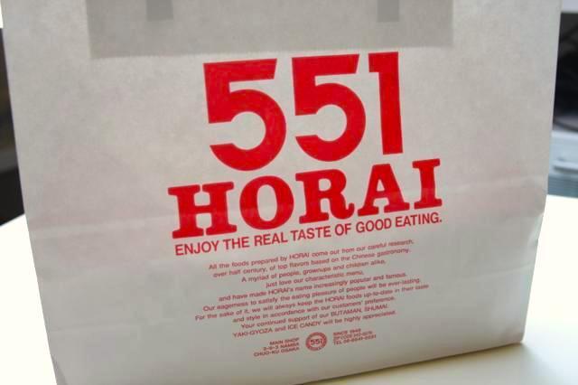 551蓬莱の豚まんの袋