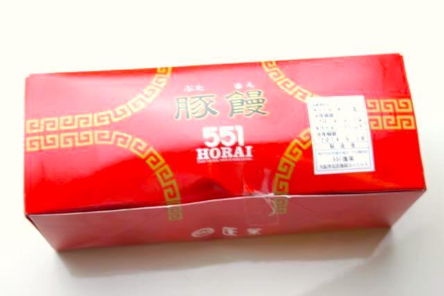 551蓬莱の豚まんの箱
