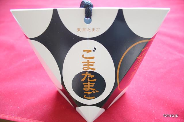 銀座たまや 東京たまご ごまたまご