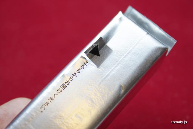 銀の包の開け方