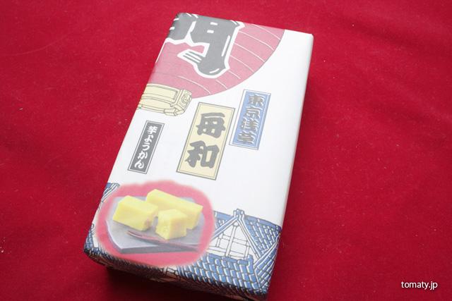 舟和の芋ようかんの箱