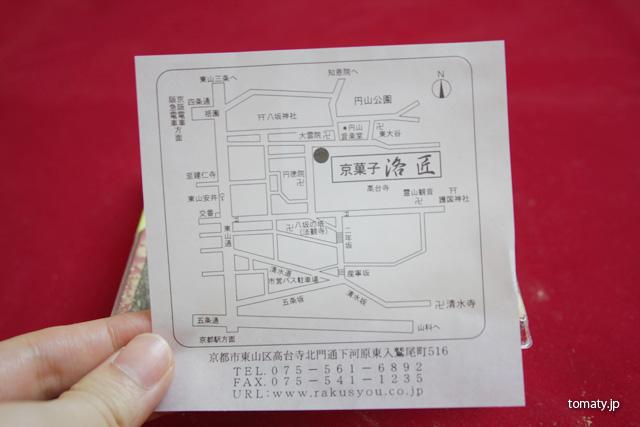 実店舗の地図