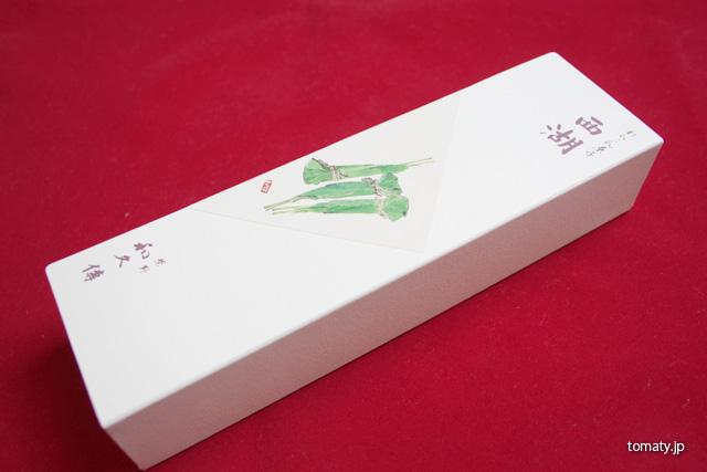 和久傳 西湖の箱