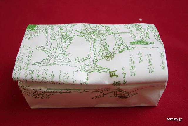 阿闍梨餅の袋