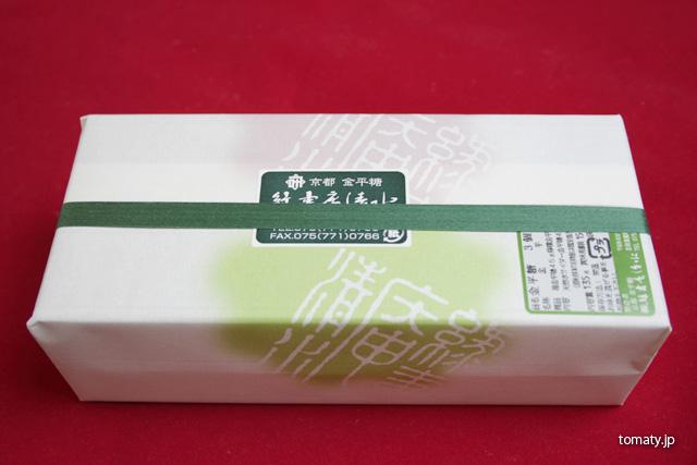 緑寿庵清水の箱