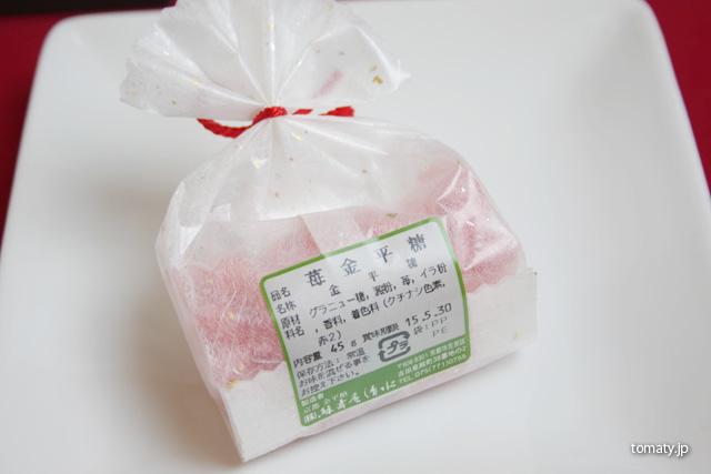 イチゴ味の原材料