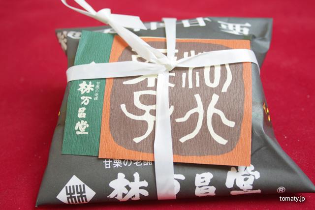 京都林万昌堂の甘栗
