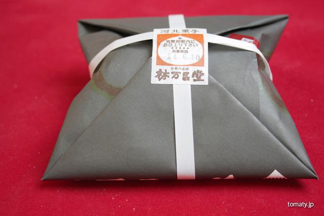 京都林万昌堂の袋の裏側
