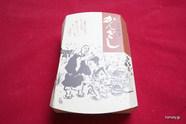 土佐銘菓かんざしの箱