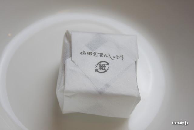 個別包装を外した山田屋まんじゅう