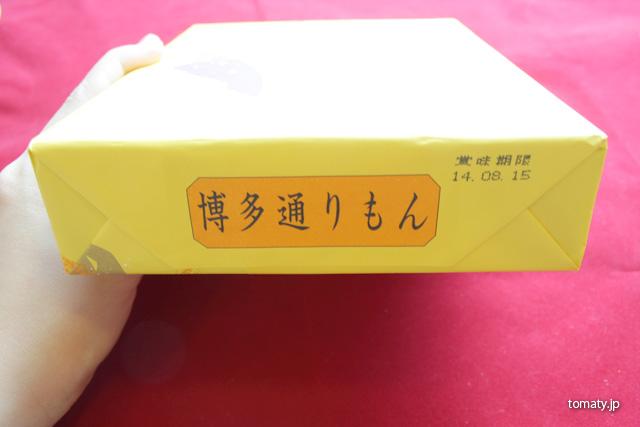 箱の側面に書かれた賞味期限