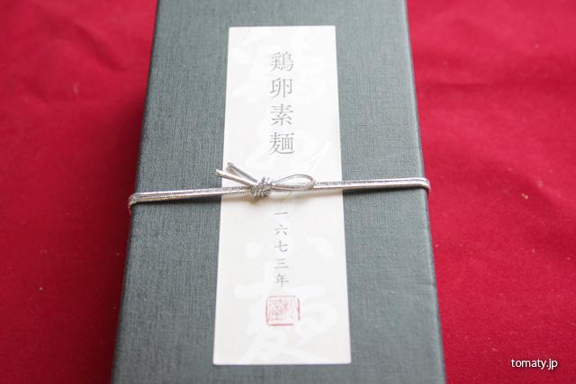松屋菓子舗の鶏卵素麺の箱(正面)