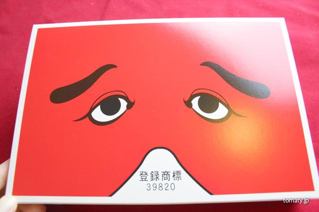二○加煎餅(にわか煎餅)の箱