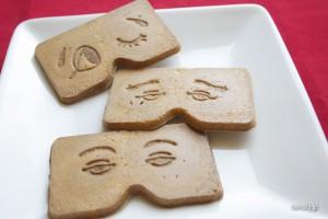 東雲堂の二○加煎餅(にわか煎餅)