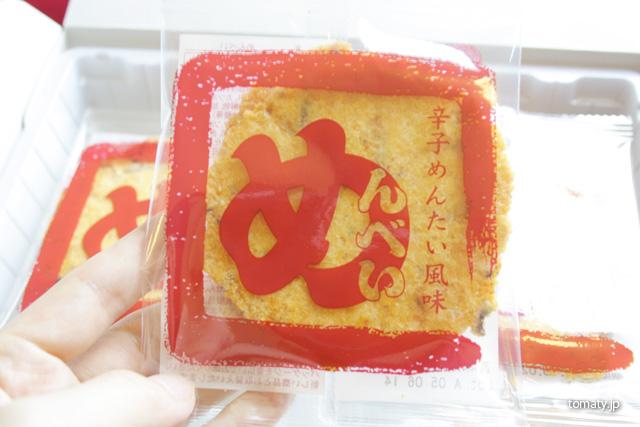 明太子お煎餅「めんべい」