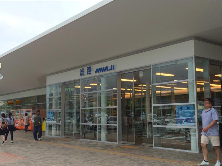 淡路サービスエリアで購入できる淡路島のお土産ランキング!