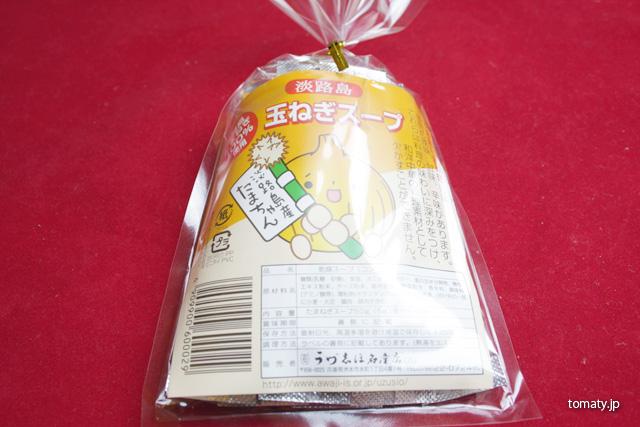 淡路島の玉ねぎスープ