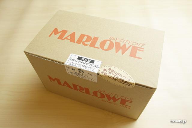 湘南・葉山のマーロウのビーカープリンの箱
