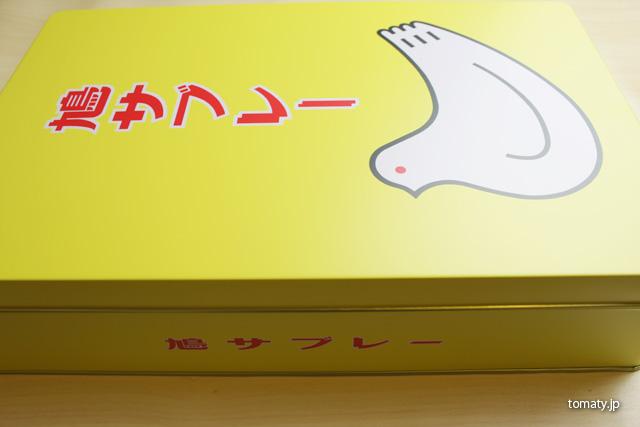 豊島屋の鳩サブレーの缶