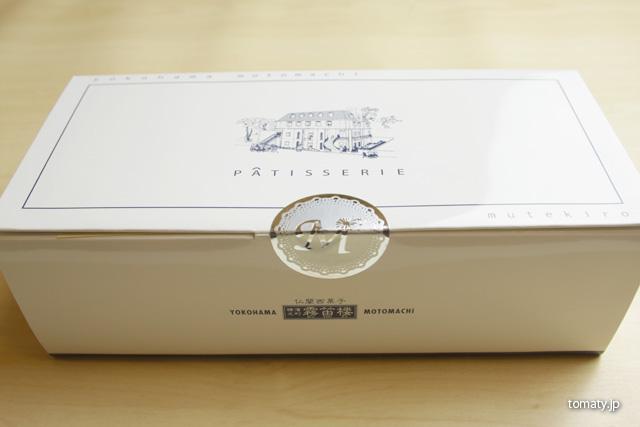 横濱仏蘭西瓦の箱