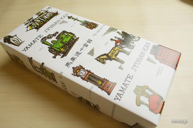 包装紙で包まれているビスカウト