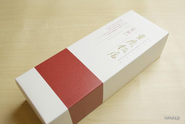 重慶飯店の番餅(箱)