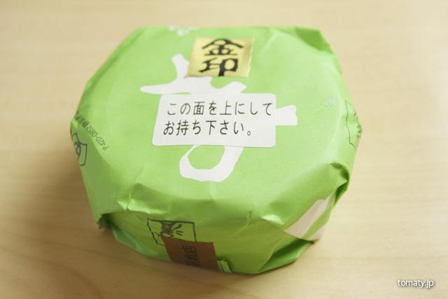 包装紙に包んだわさび漬