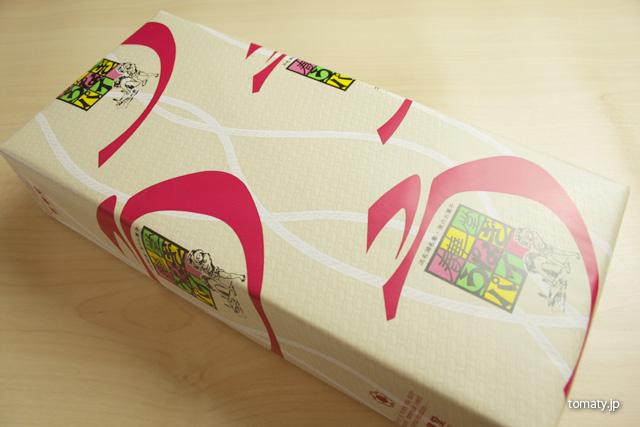包装紙に包まれたうなぎパイ