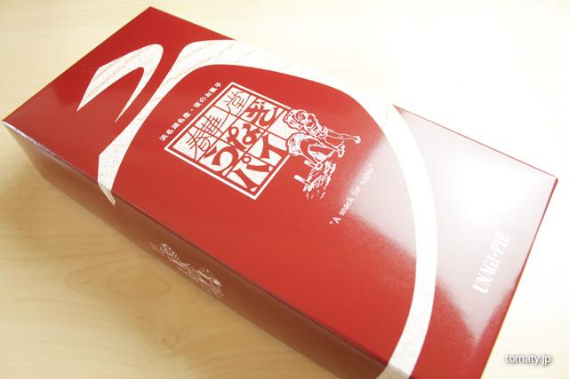 包装紙を取った箱の様子