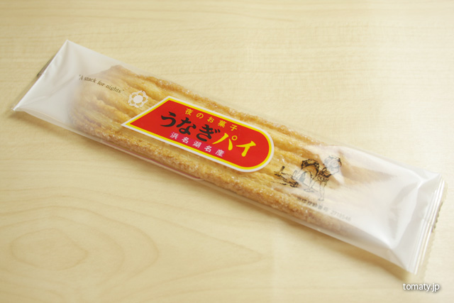 個別包装のうなぎパイ