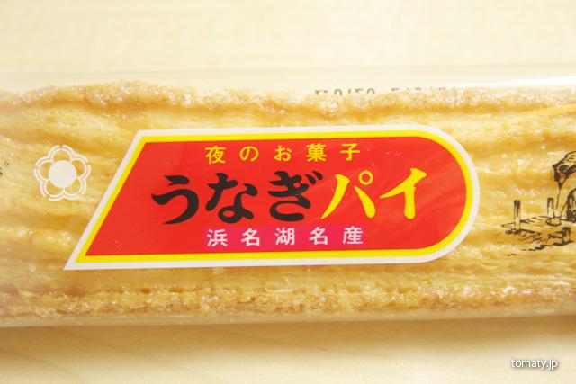 浜松のうなぎパイのロゴ