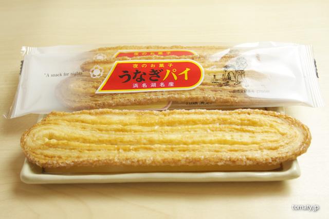 静岡県浜松のうなぎパイ