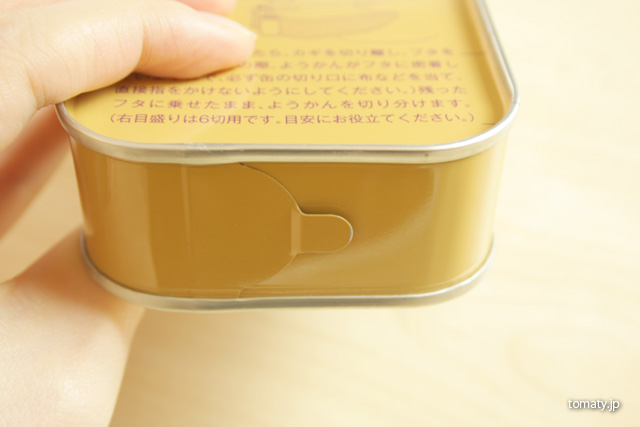 缶詰の側面