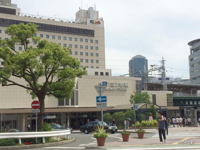 三ノ宮駅(三宮駅)