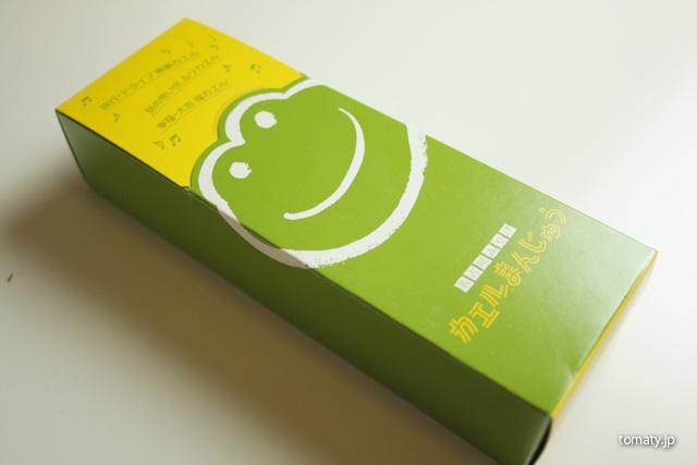 カエルまんじゅう 箱