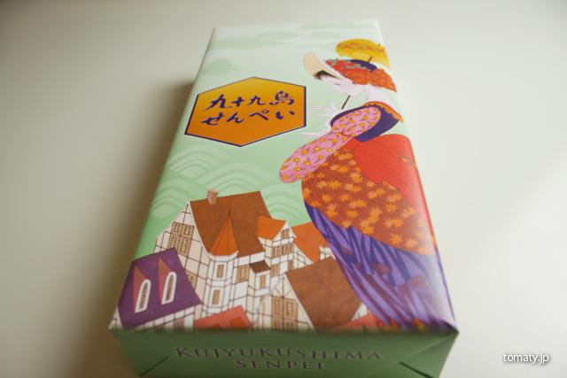 九十九島せんぺいの包装紙