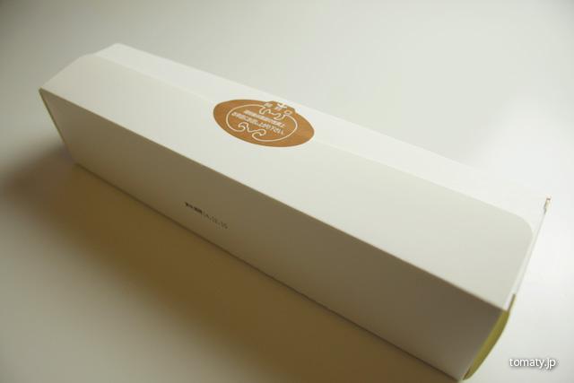 包装紙を開ける