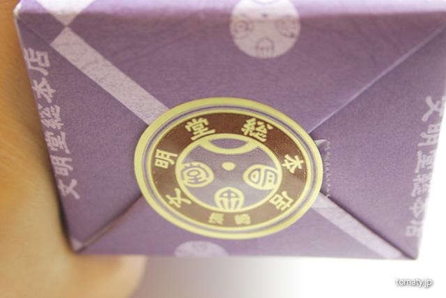 包装紙の側面
