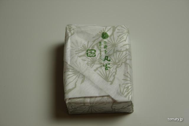 個別包装の裏面
