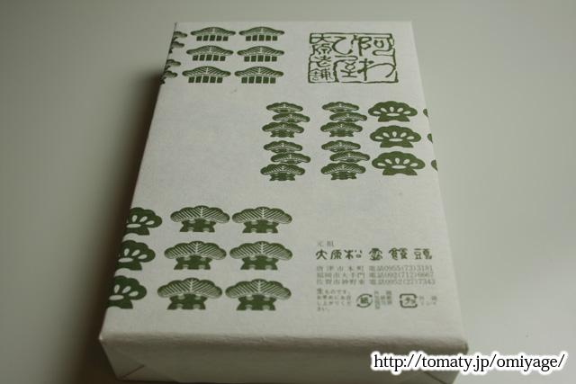 松露饅頭の包装紙