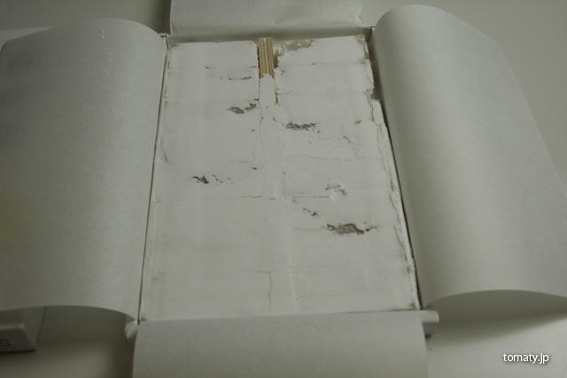 薄紙を開けると