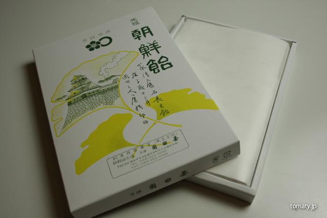 老舗園田屋の元祖朝鮮餅