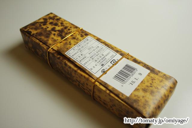 包装紙の裏側