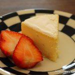 北海道のお土産__フランス菓子パリ16e_カマンベールチーズケーキ
