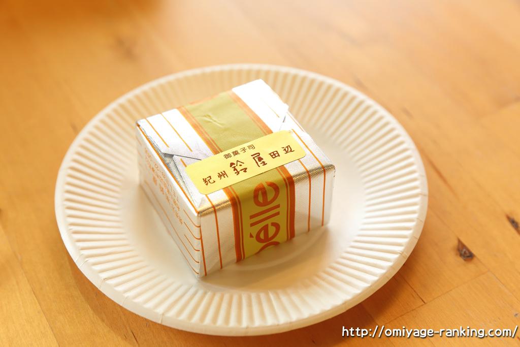 紀州鈴屋田辺_デラックスケーキ_個別包装裏