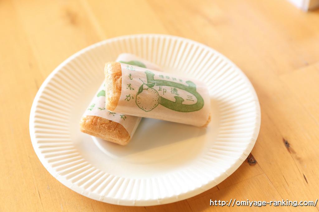三徳小西菓子舗_柚もなか_お皿に出してみた