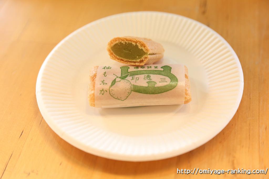 三徳小西菓子舗_柚もなか_餡